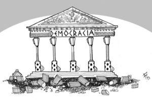 ¿Qué es la Administración Pública y cuál es su papel en la cotidianidad?